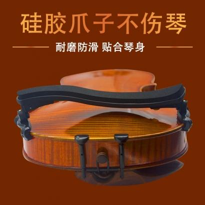 青歌牌P25海棉小提琴肩托