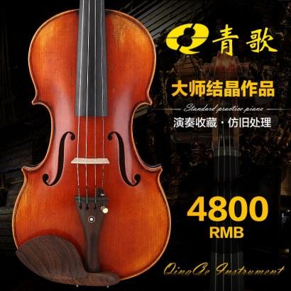 QV401大师收藏小提琴