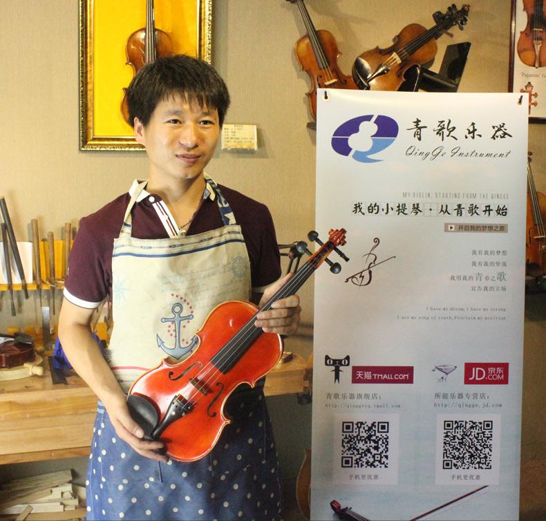 青歌乐器公司小提琴制作人:孙雪峰先生