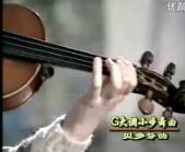 王振山铃木小提琴视频教学《03-03 G大调小步舞曲》