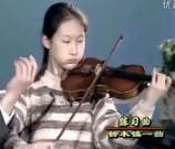 王振山铃木小提琴视频教学《02-03 练习曲》
