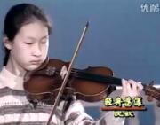王振山铃木小提琴视频教学《01-06 青舟荡漾》