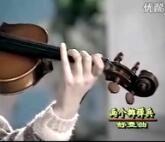 王振山铃木小提琴视频教学《02-14 两个掷弹兵》
